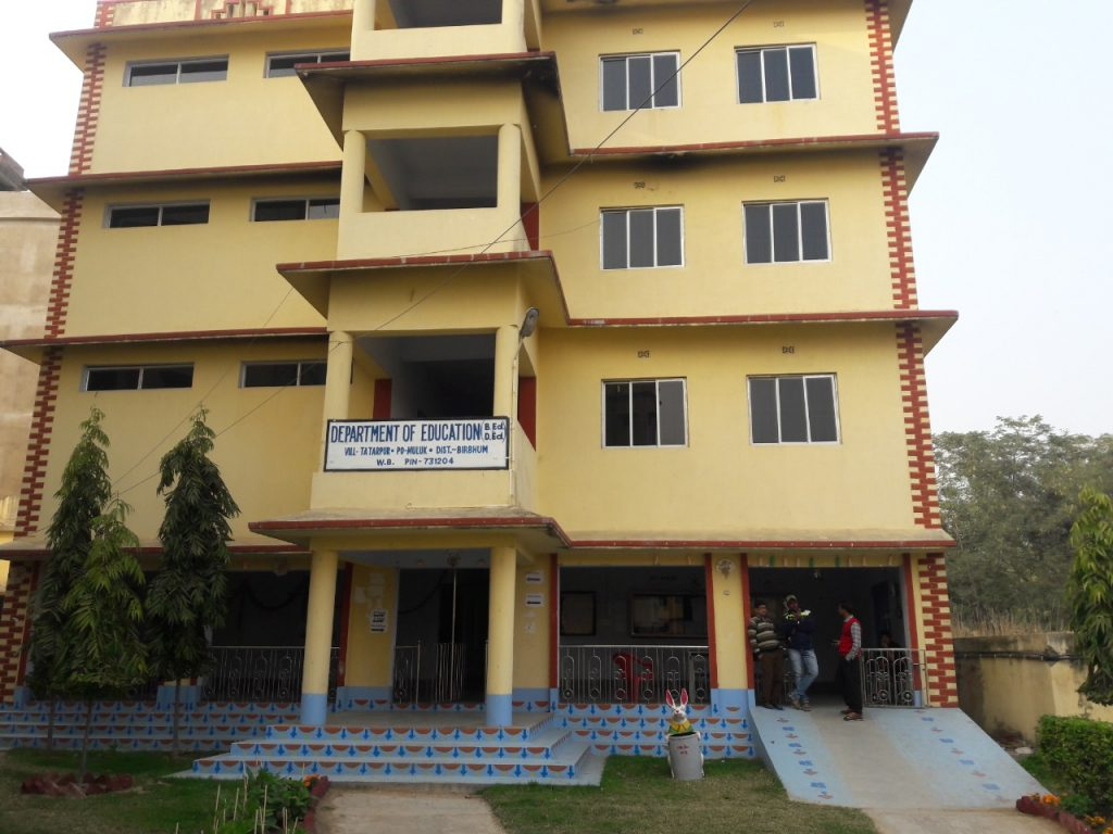 Santiniketan College of Education